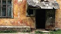 Дом, который рухнет из-за комплексов чиновников