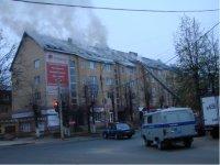 Пожар в новом доме в центре города