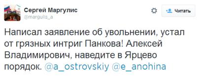 Уволился зам. главы по ЖКХ Сергей Маргулис