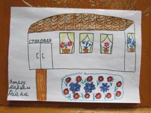 Табличка на входе в столовую, изготовлена девочкой Дианой