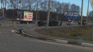 В микрорайоне Яковлево произошло ДТП с участием посла Белоруссии в РФ, погибло 2 человека