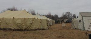 Жили в палатках. Фото Северный