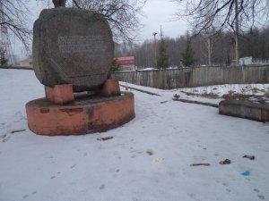 Памятник событиям 1812 года