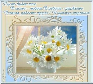 Уважаемые Ярцевчане! Поздравляем Вас с Днём Семьи, Любви и Верности!