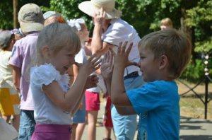 Как прошёл День Семьи, Любви и Верности