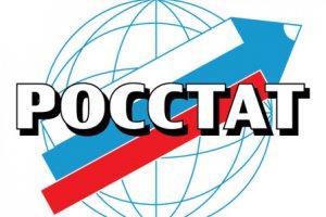 В Смоленской области проходит перепись населения